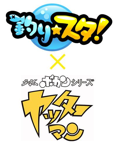 tr06_logo