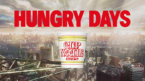 HUNGRYDAYS_sm